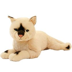 Óriás plüss Sziámi cica